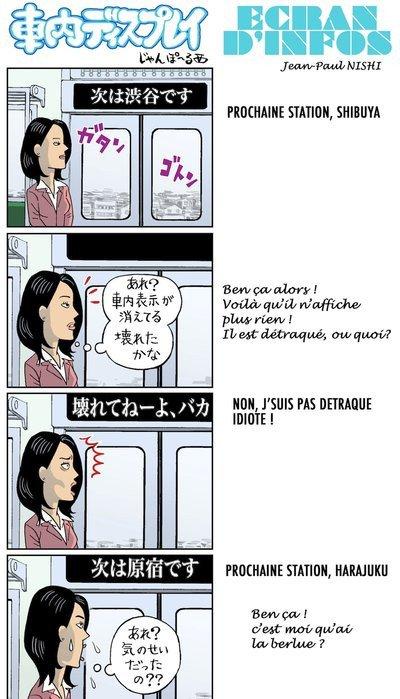 0190000004625954-photo-live-japon-trains-connect-s-manga-nishi.jpg