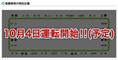0190000004625956-photo-live-japon-trains-connect-s.jpg