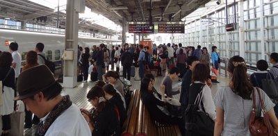 0190000004625964-photo-live-japon-trains-connect-s.jpg