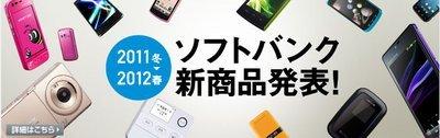0190000004625970-photo-live-japon-trains-connect-s.jpg