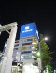 0000009600595570-photo-live-japon-akihabara.jpg