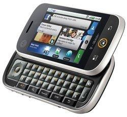 00fa000002420586-photo-t-l-phones-mobiles-motorola-dext.jpg