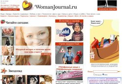 00FA000001732738-photo-woman-journal.jpg