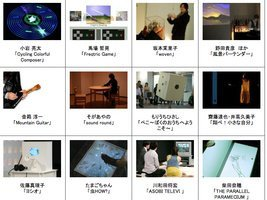 000000c801830834-photo-live-japon-digital-festival.jpg
