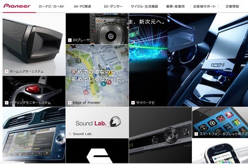 01f4000007664017-photo-live-japon-04-10-2014.jpg