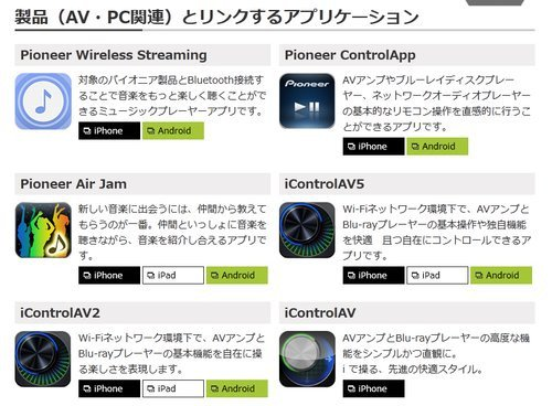 01f4000007664019-photo-live-japon-04-10-2014.jpg