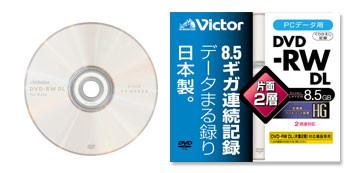 00532618-photo-jvc-dvd-rw-dl-vd-w85a.jpg
