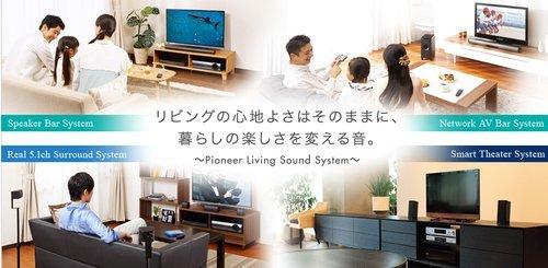 01f4000007664027-photo-live-japon-04-10-2014.jpg
