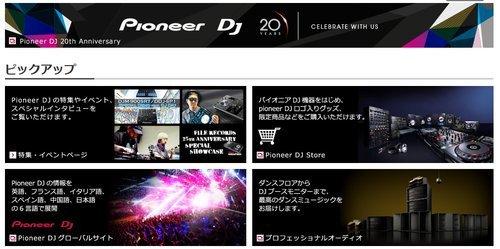 01f4000007664025-photo-live-japon-04-10-2014.jpg