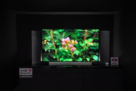 01CC000006683084-photo-4k-ceatec-mitsubishi-laservue.jpg