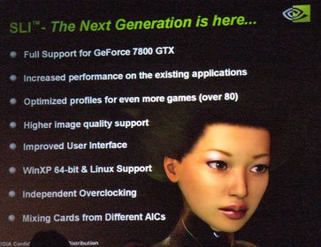 0000011800133263-photo-nvidia-sli-next-generation.jpg