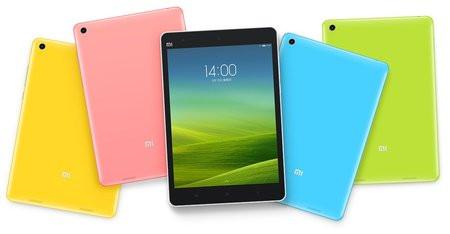 01C2000007362759-photo-xiaomi-mi-pad-tablette.jpg