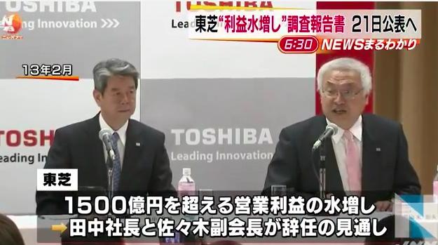 08237124-photo-live-japon-07-11-2015.jpg