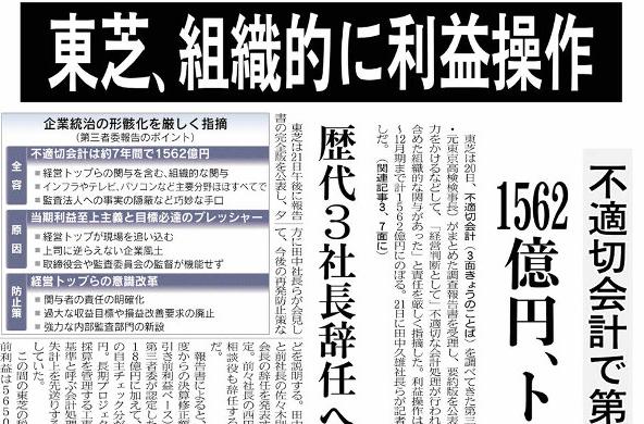 08237126-photo-live-japon-07-11-2015.jpg