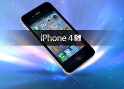 00FA000004665770-photo-logo-iphone-4s.jpg