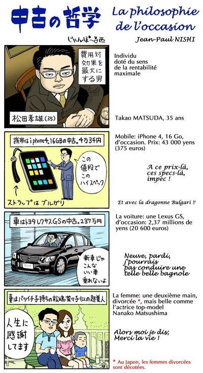 0190000003688290-photo-manga.jpg