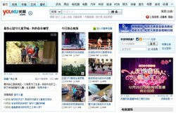00fa000002690532-photo-page-d-accueil-youku-com.jpg