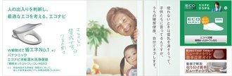 014a000003850798-photo-live-japon-technos-colos.jpg