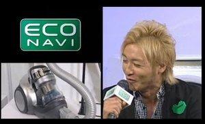 012c000003850800-photo-live-japon-technos-colos.jpg