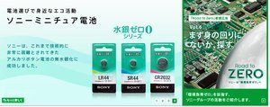 012c000003850802-photo-live-japon-technos-colos.jpg