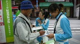 0000009600709062-photo-live-japon-portabilit-num-ro.jpg