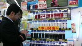 0000009600709064-photo-live-japon-portabilit-num-ro.jpg