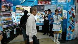 0000009600709068-photo-live-japon-portabilit-num-ro.jpg