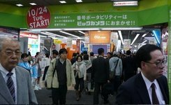 0000009600709072-photo-live-japon-portabilit-num-ro.jpg