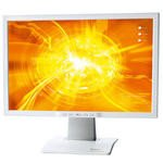 0000009600609918-photo-moniteur-lcd-belinea-o-display-4-24-clone.jpg