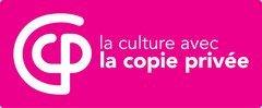 00f0000003673226-photo-logo-cartouche-la-culture-avec-la-copie-priv-e.jpg