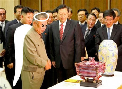 0190000004835932-photo-kim-jong-il-no-longer-looking-at-things.jpg