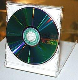 00FA000000060242-photo-dvd-r-double-couche.jpg