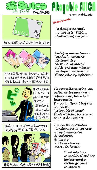 0190000004659922-photo-live-japon-suica-manga-nishi.jpg