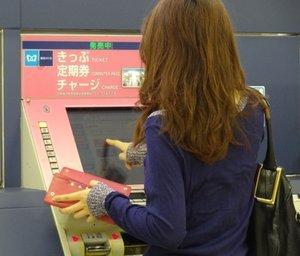 012c000004659926-photo-live-japon-suica.jpg