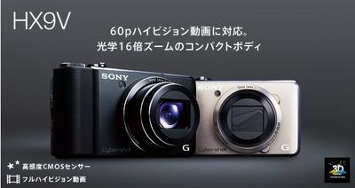 0190000004641482-photo-live-japon-appareils-photo.jpg