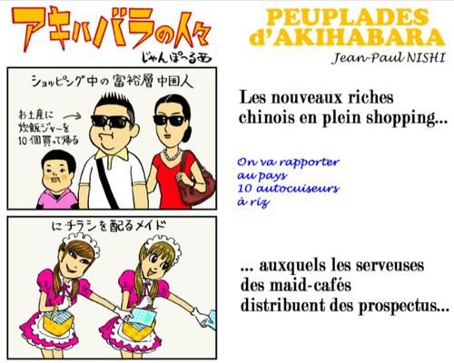 01f4000004566212-photo-manga1.jpg