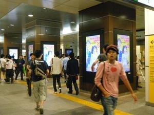 012c000004566216-photo-live-japon.jpg
