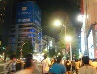 00c8000004566226-photo-live-japon.jpg