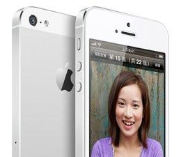 0104000005880010-photo-iphone-5chine.jpg