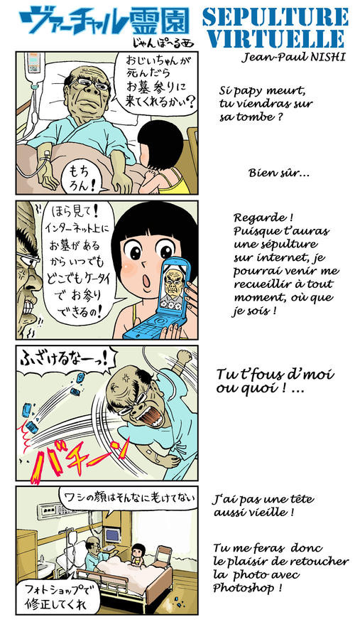 01F4000004534362-photo-manga-live-japon.jpg