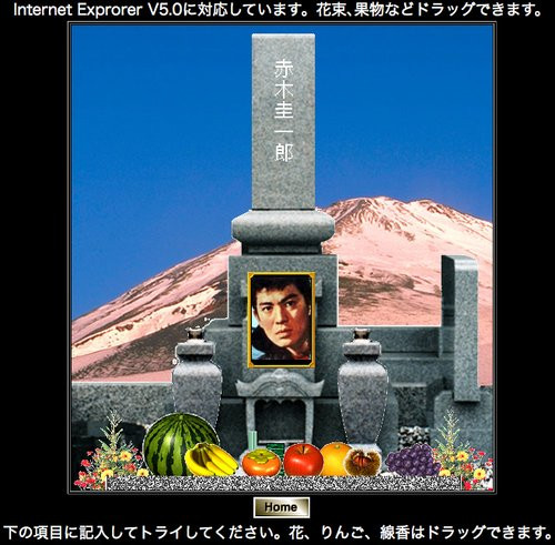 01F4000004534398-photo-image-1.jpg