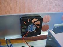 00d2000000059204-photo-coolermaster-atc-600-ventilation-lat-rale.jpg