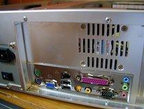 00d2000000059206-photo-coolermaster-atc-600-un-seul-ventilateur-arri-re.jpg