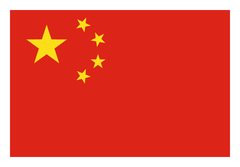 00F0000001787726-photo-drapeau-chinois-marg.jpg