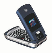 000000B400290374-photo-t-l-phone-mobile-motorola-razr-v3x.jpg