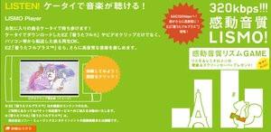 012C000001977236-photo-live-japon-musique-en-ligne.jpg