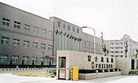 00C8000003428332-photo-usine-foxconn-kunshan.jpg