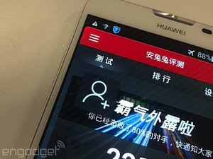 012C000007014486-photo-huawei-ascend-mate-2.jpg