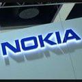 0078000003990970-photo-nokia-logo-sq-gb.jpg
