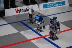 00FA000004019130-photo-robot-running-vstone.jpg
